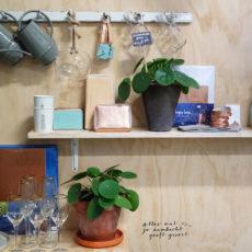 Rood & Bloem Plantenadvies voor thuis/huis, kantoor/zakelijk in Utrecht